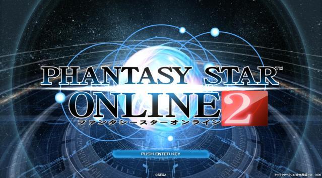 PhantasyStarOnline2