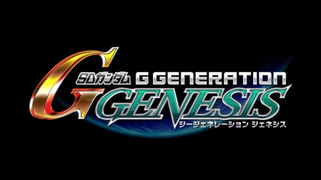 SDGundamGGenerationGenesis