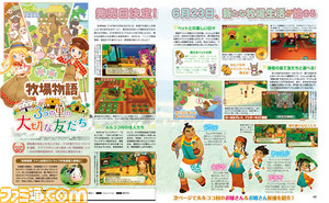 Story-Seasons-Three-Villages-Dated-JP_001