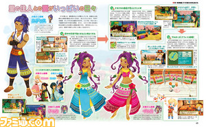 Story-Seasons-Three-Villages-Dated-JP_002