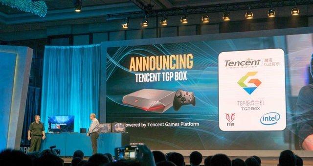 TencentTGPBoxAnnouncement