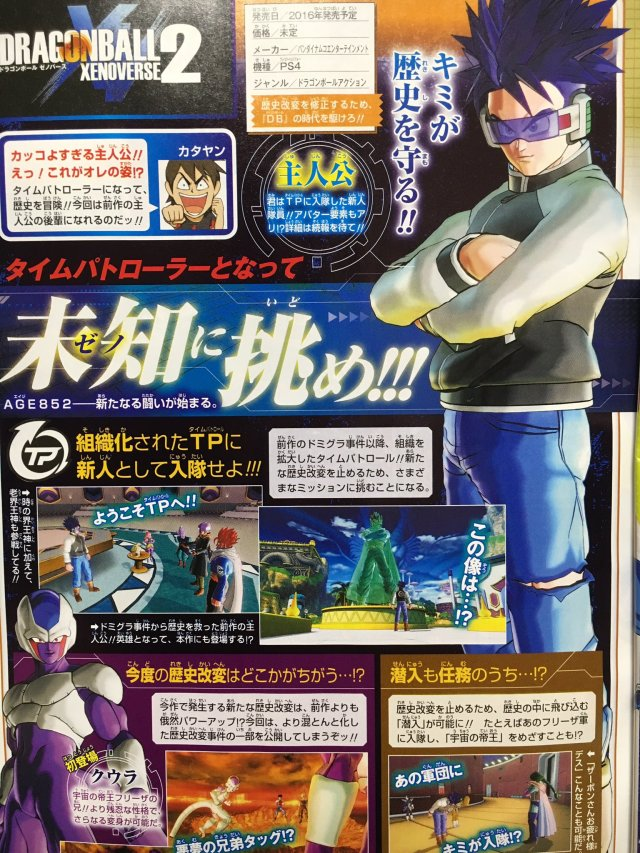 DragonballXenoverse2WeeklyJump