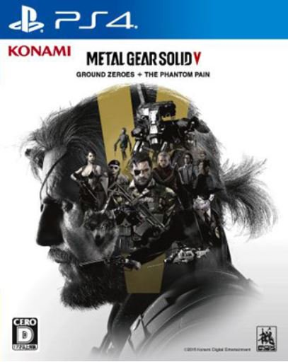 MGSV-Package-JP_08-29-16