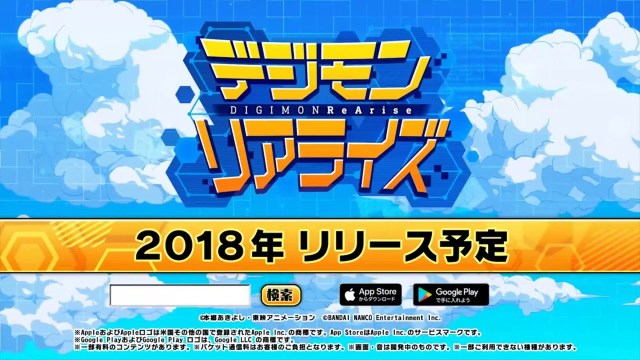 GamingConviction com - Pre-Registration For Digimon ReArise Now