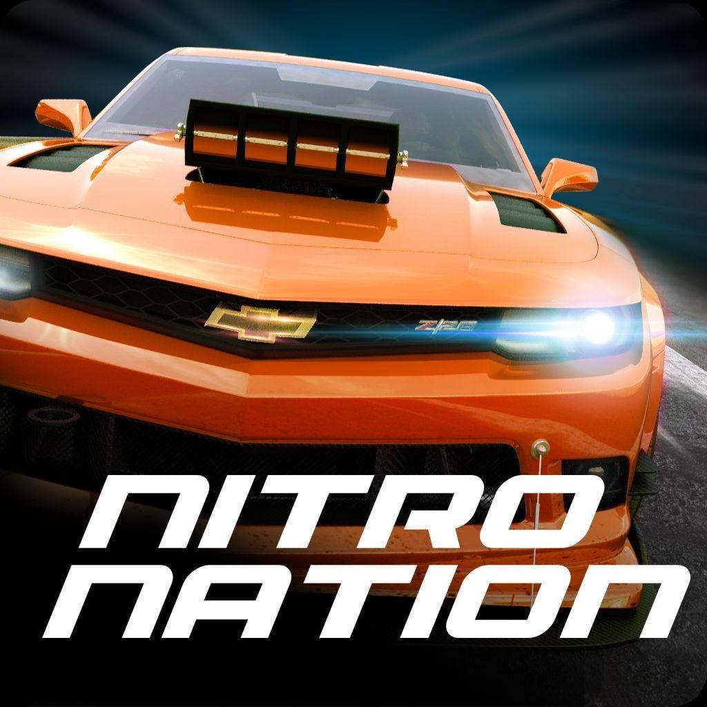 Nitro Now