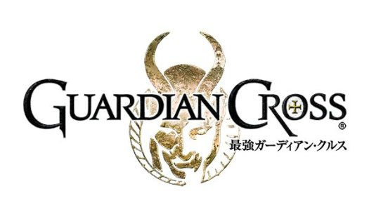 Rare Guardians Announced For GUARDIAN CROSS Anniversary