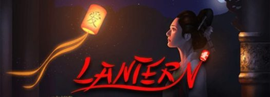 Lantern is Heading to PC with VR Support