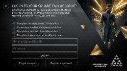 DXGO_Praxis_Screen