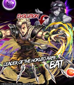 003_FotNS4_Bat