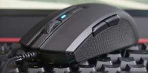 M55 RGB Pro