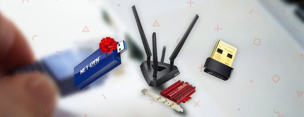 Wireless Adapters For Gaming