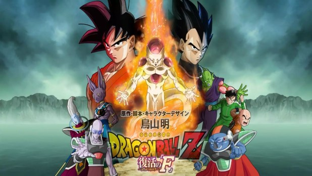 Dragon Ball Z Fukkatsu no F Dragon Ball Super