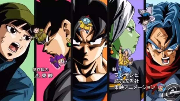 Dragon Ball Super Trunks Saga