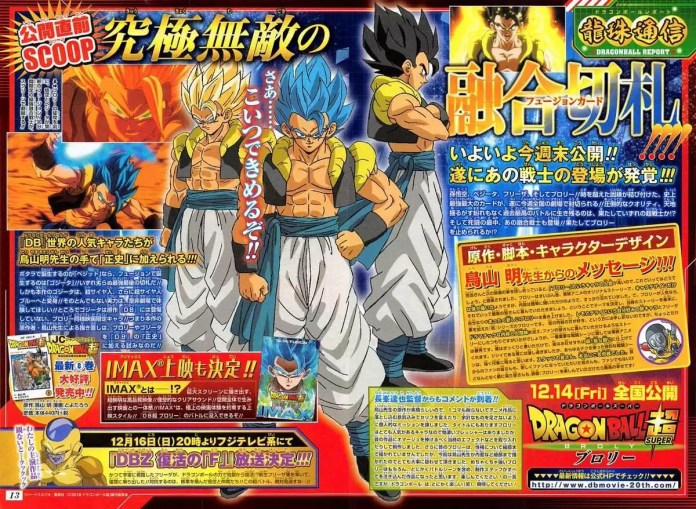 Gogeta Scan Dragon Ball Super Broly