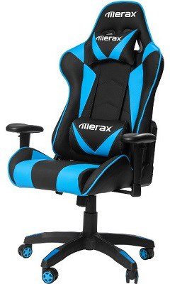 gaming chair review kitchen table and sets argos merax 2019 is it worth your money