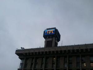 Ucrania : Kiev