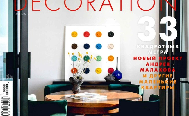 Elle Decoration June 2019 Gamma Arredamenti