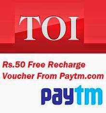 download-the-times-of-india-app-and-get-rs-50-paytm-recharge-voucher-free