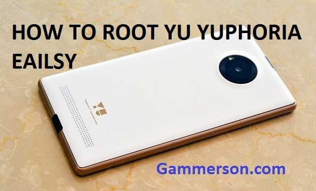 how-to-root-yu-yuphoria-unlock-bootloader-recovery