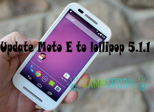 update-moto-e-1st-gen-to-lollipop-5.1.1