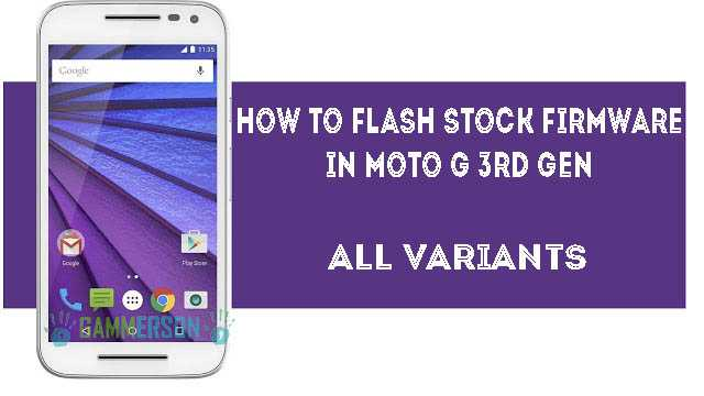 How to Relock Bootloader of Moto G 2015 3rd gen and restore Stock firmware