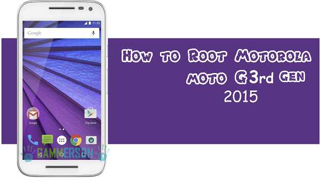 how-to-root-moto-g-3rdg-gen-2015-easily-gammerson.jpg