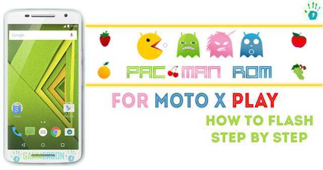 download-pac-man-rom-for-moto-x-play