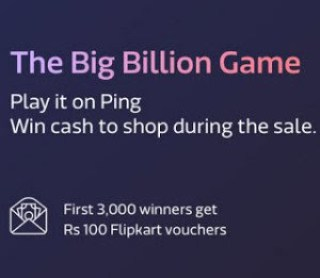how-to-play-flipkart-quiz-game-big-billion-day-hack