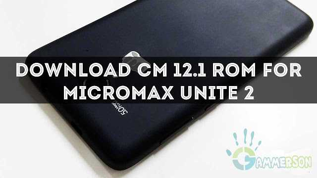 download-cm121-rom-for-unite-2