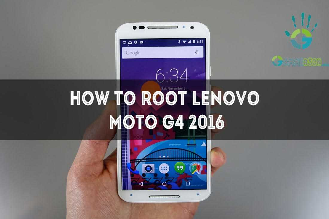 root moto g4 th gen 2016