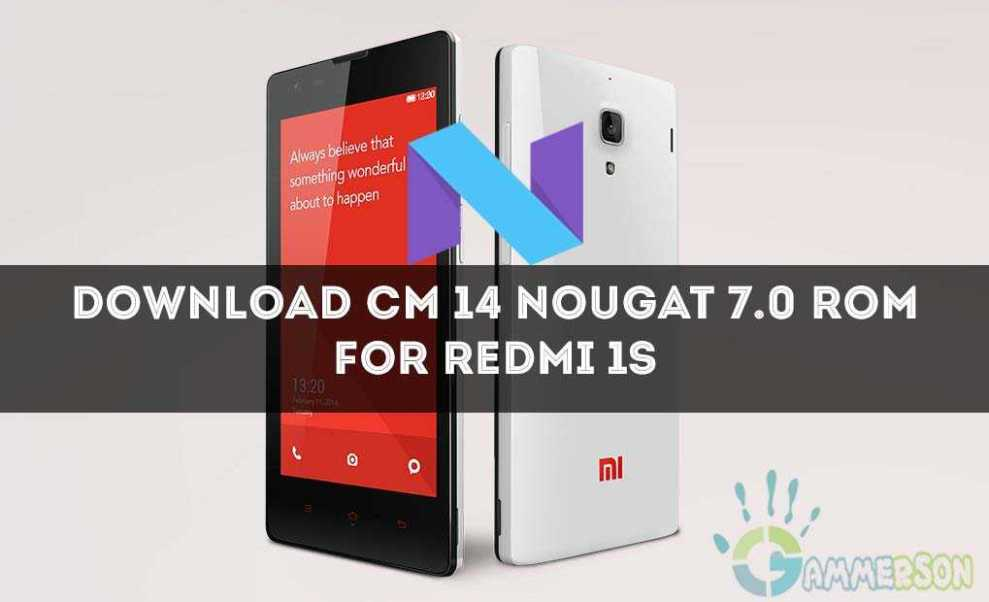 cm14-redmi-1s-android-nougat