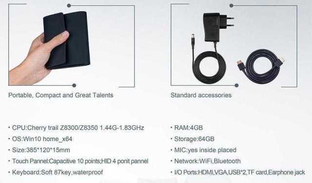 geekbuying-k8-intel-z8300-keyboard-touchpad-mini-pc-389918geekbuying-k8-intel-z8300-keyboard-touchpad-mini-pc-389918