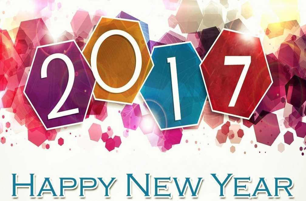Happy-New-Year-2017-HD-Images