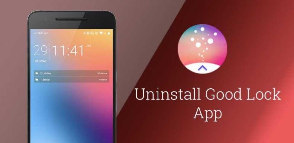 good-lock-uninstall-option
