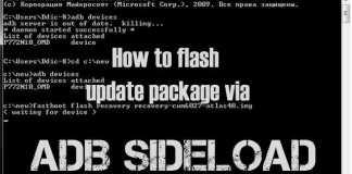 the-adb-side-load copy