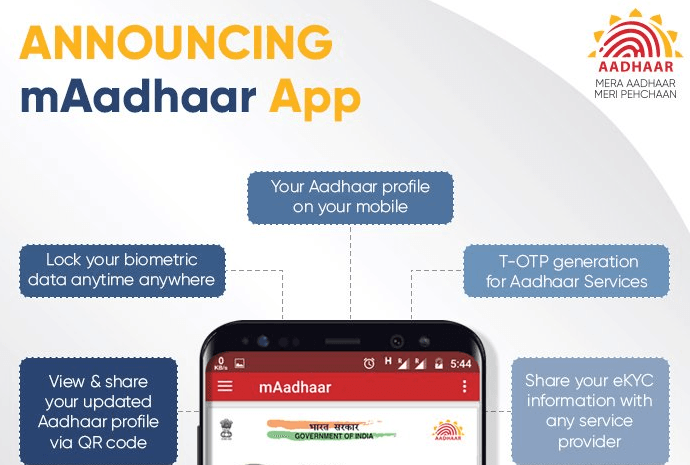 Download mAadhar App for Android