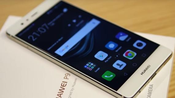 Download EMUI 8.0 Oreo Update On Huawei Mate 9