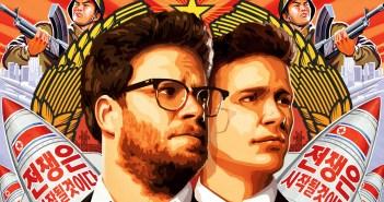 Sony sotto attacco: la colpa è... della Nord Corea?!