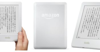 Amazon lancia un nuovo Kindle bianco in Cina e Giappone