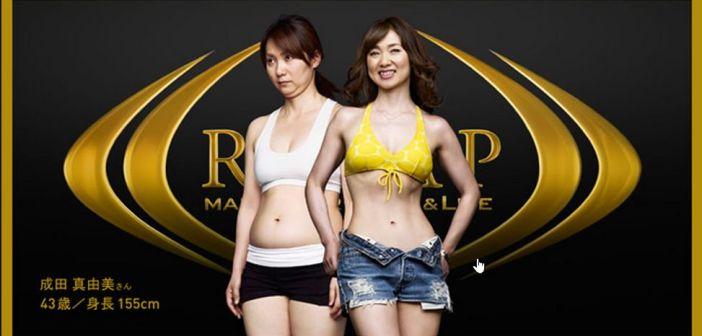 Rizap ha ovviamente proposto materiale pubblicitario anche per il proprio pubblico femminile