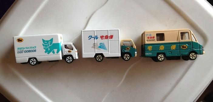 Rakuten e Yamato insieme per migliorare l'e-commerce