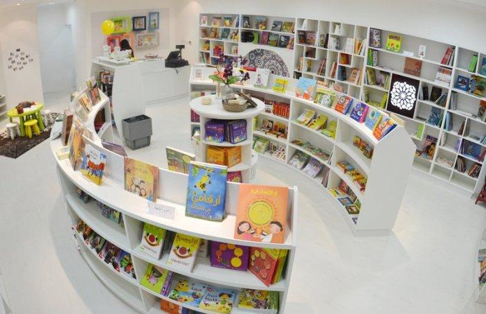 Una libreria per bambini a Dubai