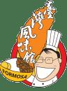 Formosa Gamuda Walk Logo