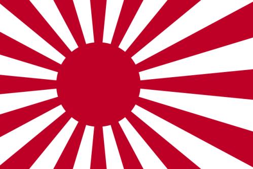 Vous connaissez probablement ce drapeau... ce lui de la marine japonaise!