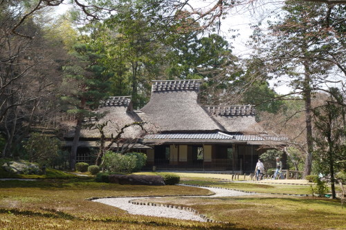 Jardins Yoshikien