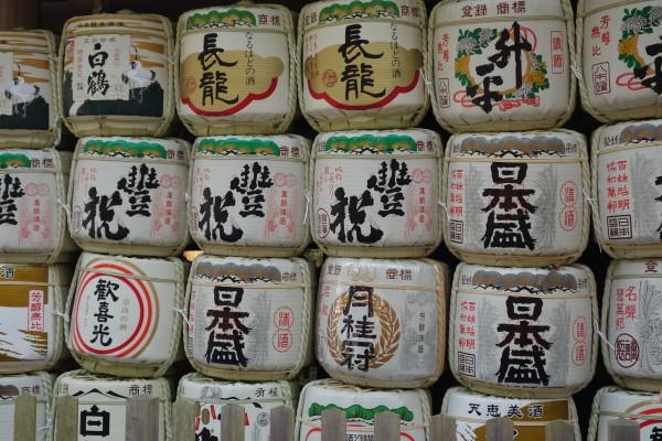 tonneaux de Sake!