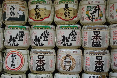 Les dons de sake.