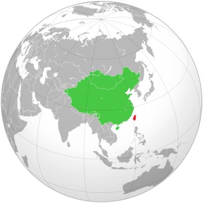 En rouge, la republique de Chine, en vert, les territoires revandiques... Y'a du boulot...