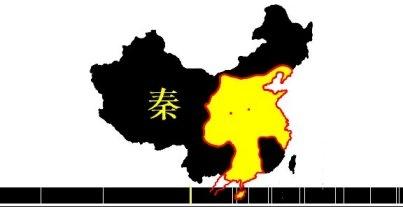 Territoire de la dynastie Qin