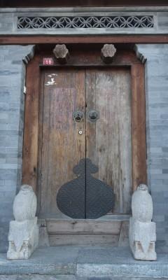 les portes des hutongs datent parfois du temps des dynasties...